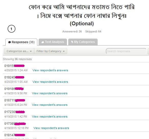 BCS Exam Report, BCS Preparation, BCS Exam