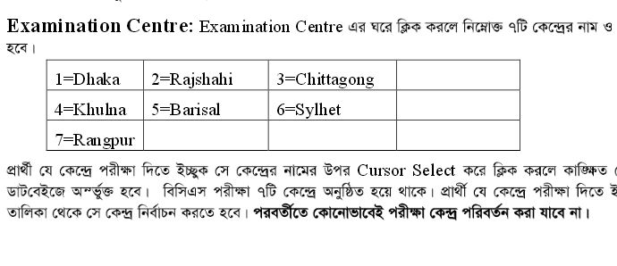 bcs application form