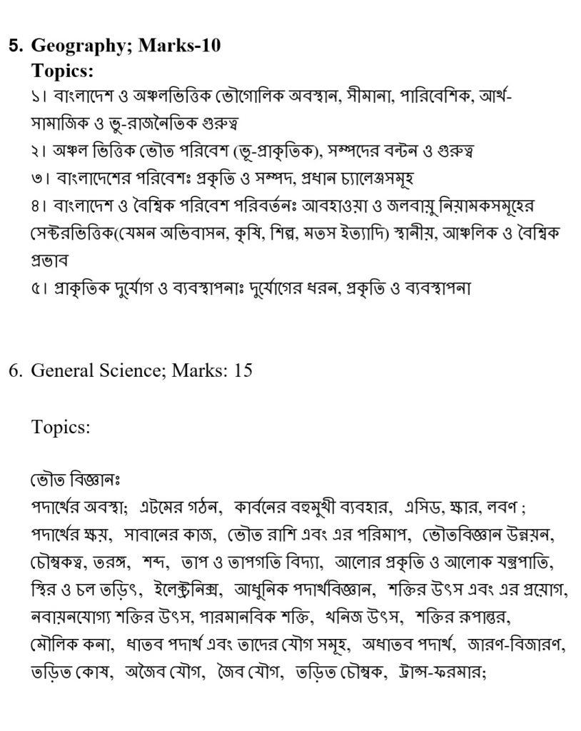 BCS General Science