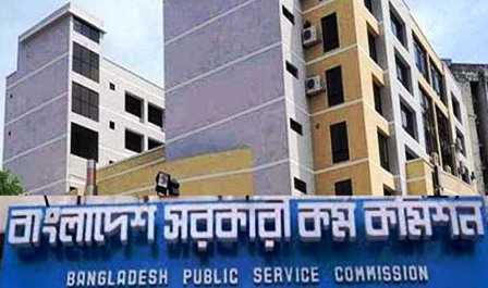BPSC indicates Bangladesh Public Service Commission. People call it PSC too.
